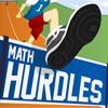 Математика бег с препятствиями - проверь свои знания и скорость