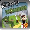Королевство зомби - Зомби атакуют в эпоху королей
